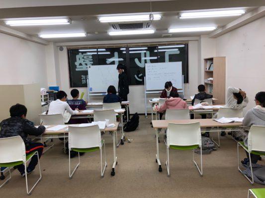 ランハート株式会社 コルト塾