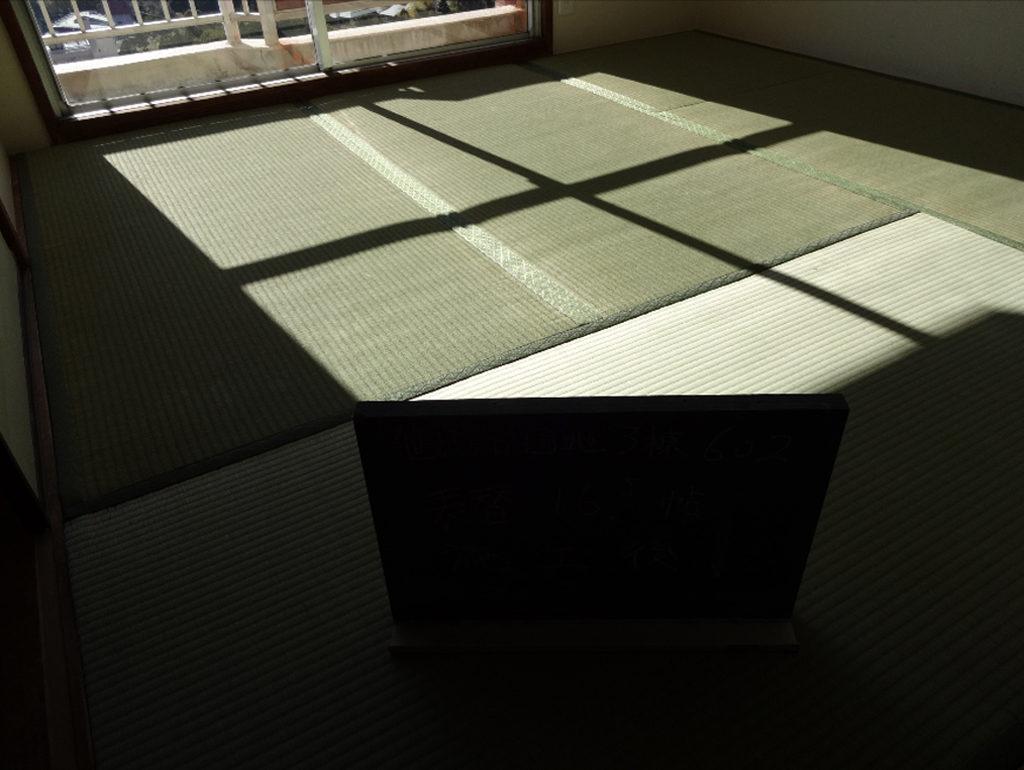 変色 畳の取り扱い方法 ランハート株式会社