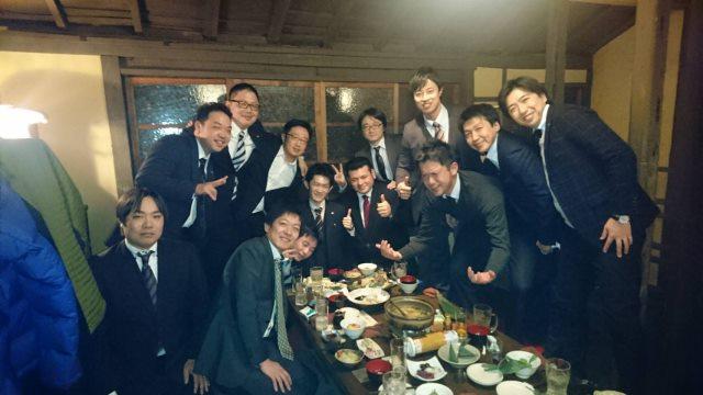 熱海青年会議所・理事長・山田高史・JC・ランハート株式会社
