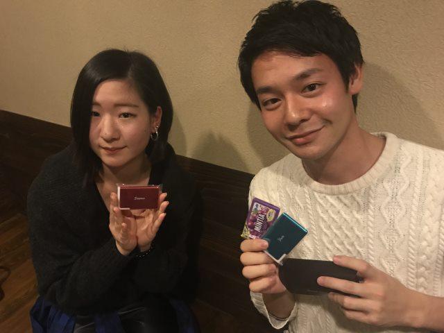 熱海・コルト塾・ランハート株式会社・TEGORA