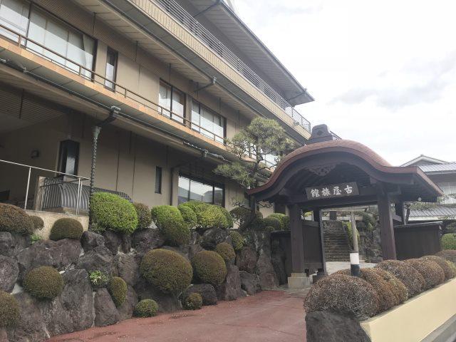 ランハート株式会社・古屋旅館・畳仕事