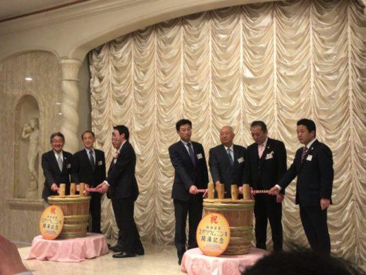 ニューアカオ・スパリウムニシキ・ランハート株式会社・式典