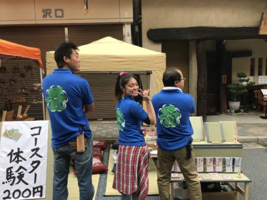 ランハート株式会社・熱海マルシェ・畳屋さん・コースター作り体験・熱海銀座通り・初出店