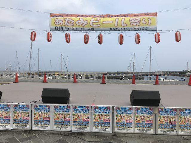 熱海・ビール祭り・8月・ランハート(株)