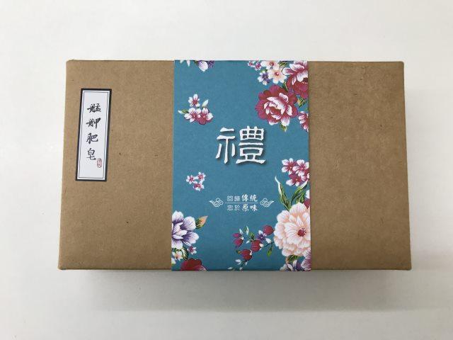ランハート(株)・台湾・お土産・定番