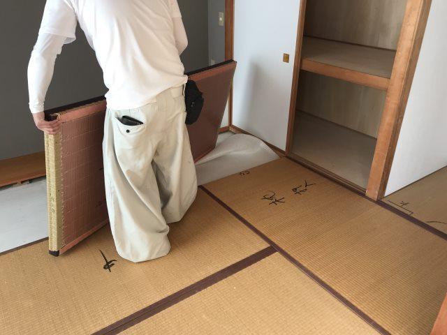 ランハート株式会社・熱海・表替・マンション・パサニアクラブ