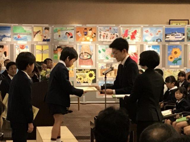 ランハート株式会社・社長・熱海青年会議所・理事長・MOA児童作品展・表彰式・プレゼンター・熱海