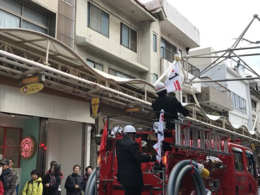 熱海市・消防・出初式・ランハート株式会社・仕事初め