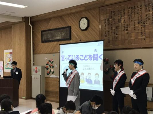 ランハート(株)・熱海青年会議所・小学校・訪問・みらいく・選挙