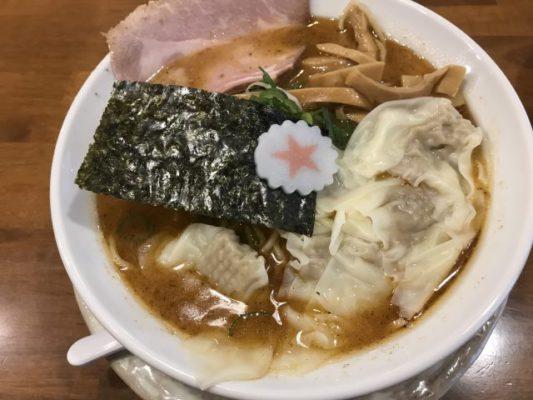 ランハート株式会社・熱海・ランチ・ラーメン
