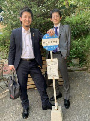 ランハート株式会社・熱海青年会議所・会員会議所会議・浜松