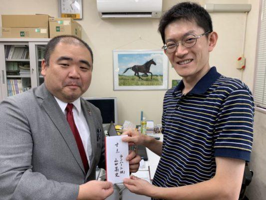 熱海・御鳳輦・JC・過去理事長・ランハート株式会社