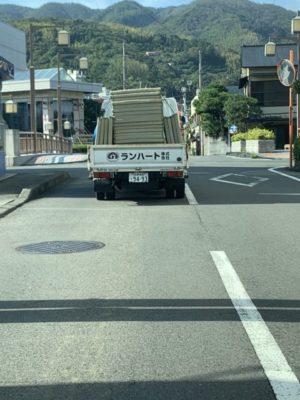 ランハート株式会社・畳・運搬・トラック