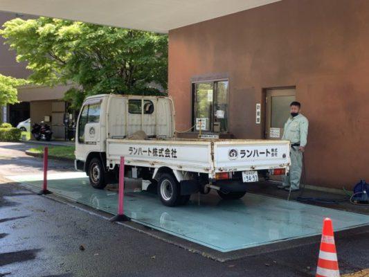 ランハート株式会社・ごみ処分・熱海・エコプラント