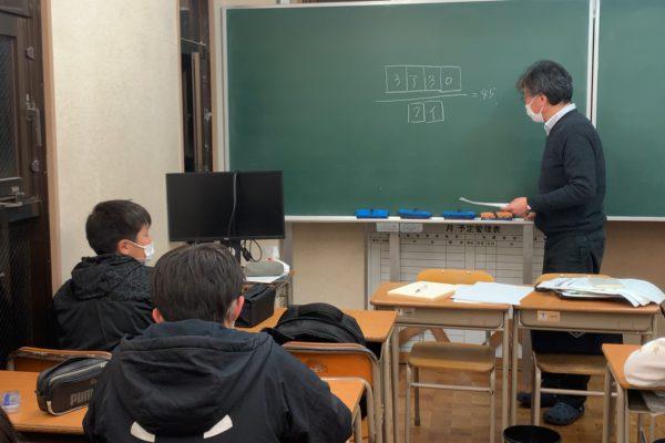 ランハート株式会社・コルトゼミ・三島校・受験・授業