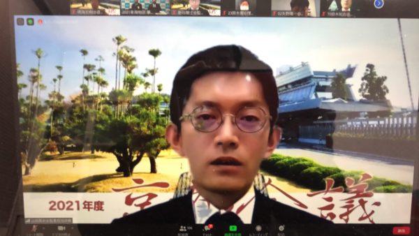 ランハート株式会社・京都会議・オンライン・熱海青年会議所・JC